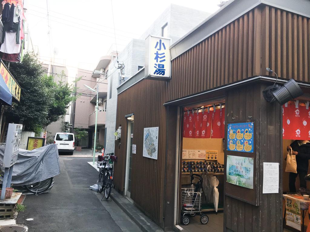 東京で一番人でにぎわっている銭湯といっても過言ではないでしょう。