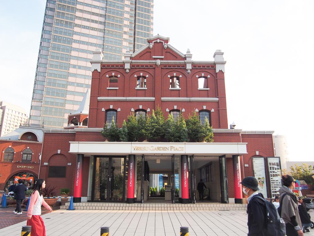 最近では恵比寿駅の顔ともなりつつある施設、「恵比寿ガーデンプレイス」は、お散歩にぴったりの場所。