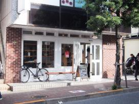 毎日ワクワクしながら暮らせる。若者に人気の街「三軒茶屋」を歩きました