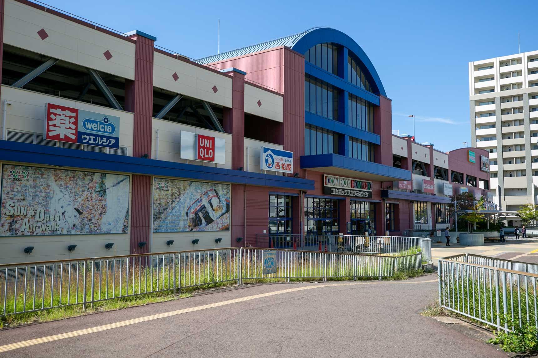 飲食店やドラッグストア、ユニクロや家電量販店まで入るショッピングモールもあります。