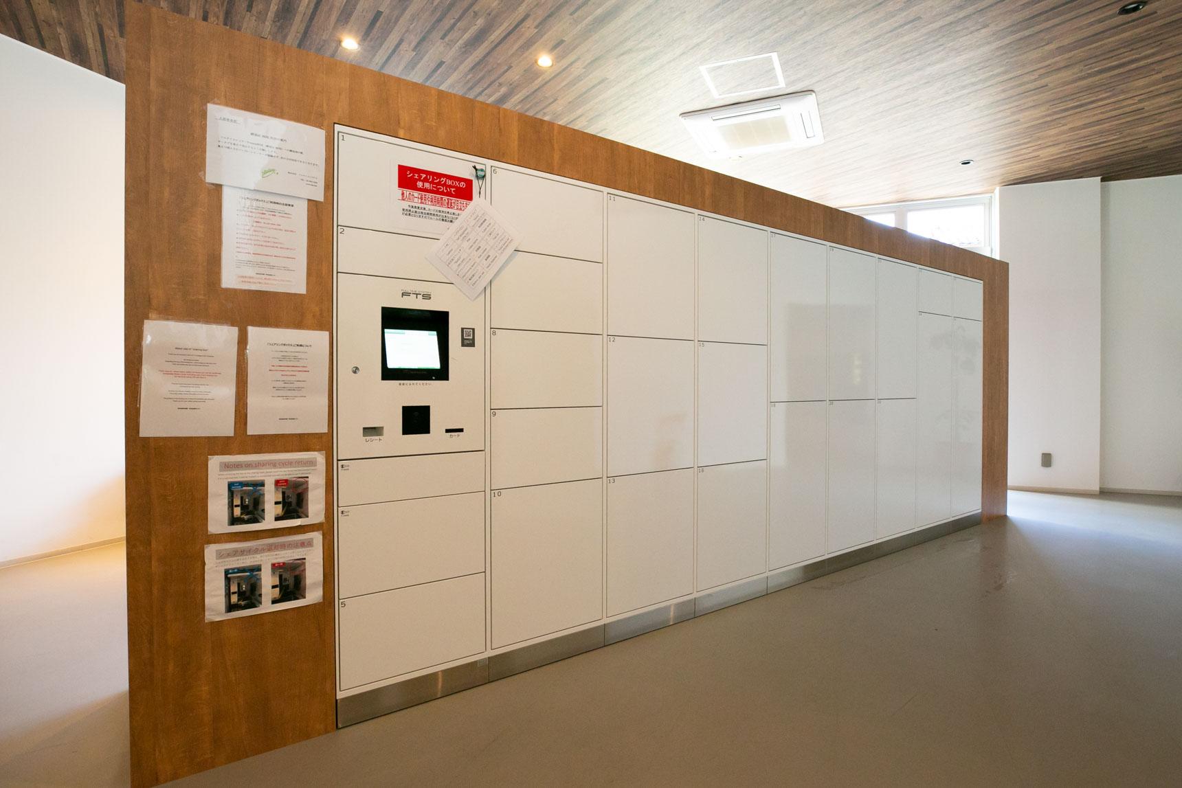 それがこの、食堂の片隅に存在するかっこいい設備、「シェアリングボックス」です。