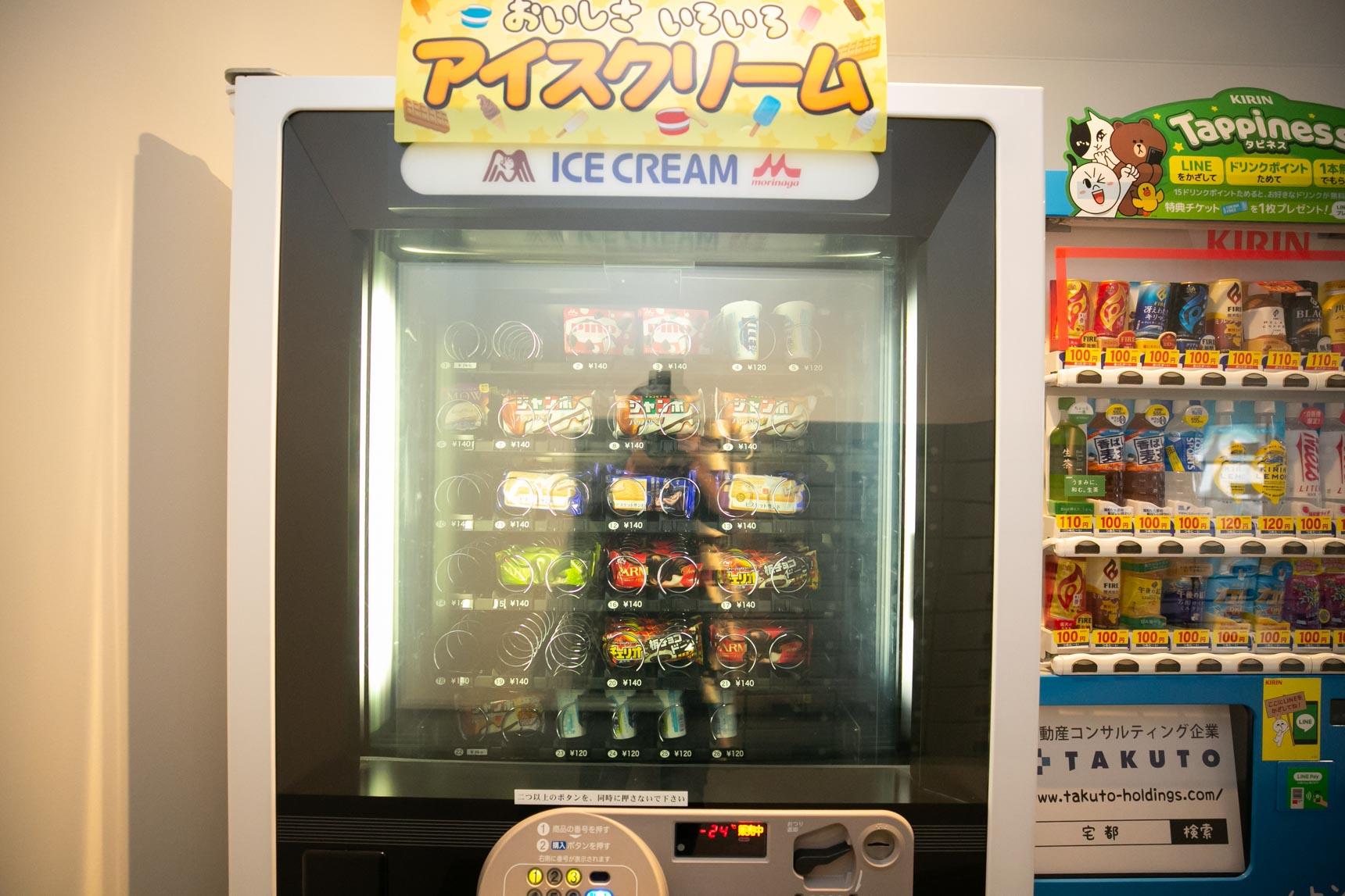 これがアイスの自販機!かなり充実してますね。