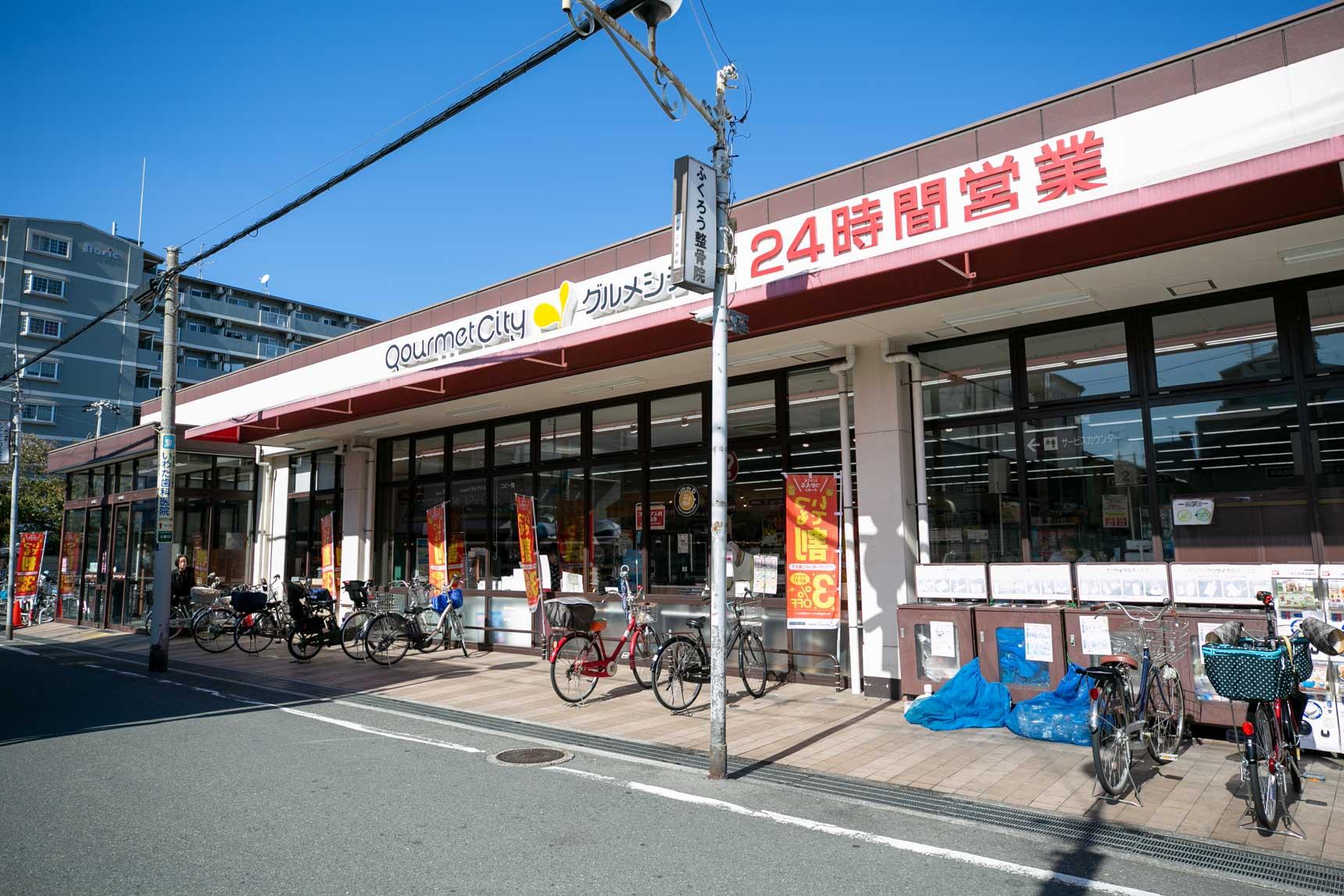 こちらはお二人が頼りにしているという24時間営業のスーパー。