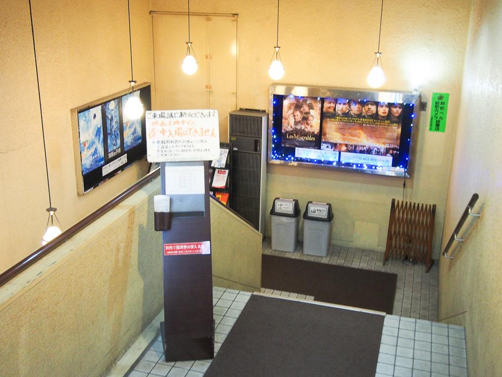 駅から徒歩2分ほどの場所にあり、大きな映画館では観られないような、こだわりの映画がいつでも鑑賞することができます。