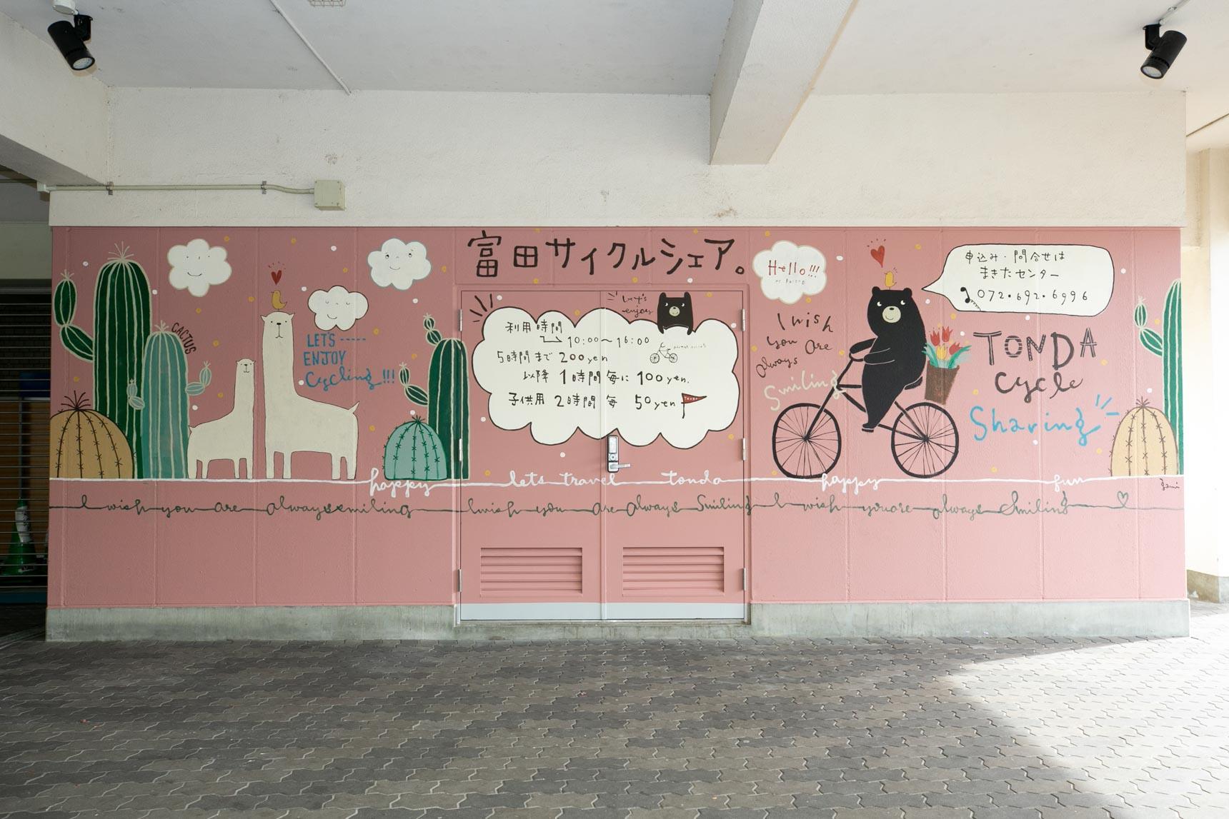 そして、商店街の奥にある自治会の事務所では、サイクルシェアの取り組みもされています。12月からは電動自転車や子ども用自転車も借りられるようになるそう。