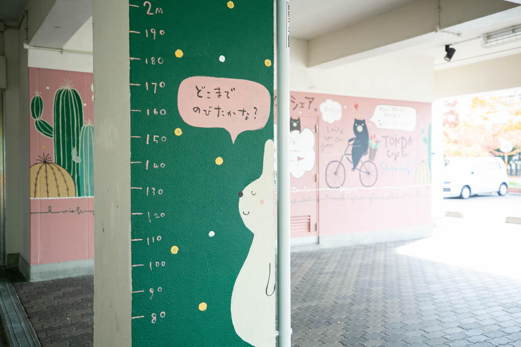 柱で身長を測るのも、子どもたちの楽しみのひとつになる予感。