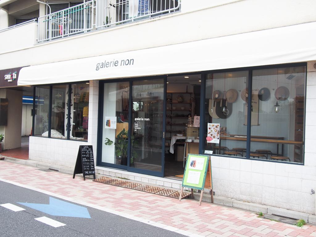 カフェスペースも併設する雑貨屋さん「ギャルリーノン」