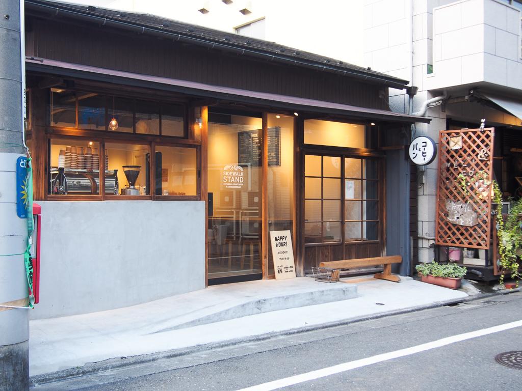 パン工房も併設しているカフェ「SIDEWALK STAND YUTENJI」