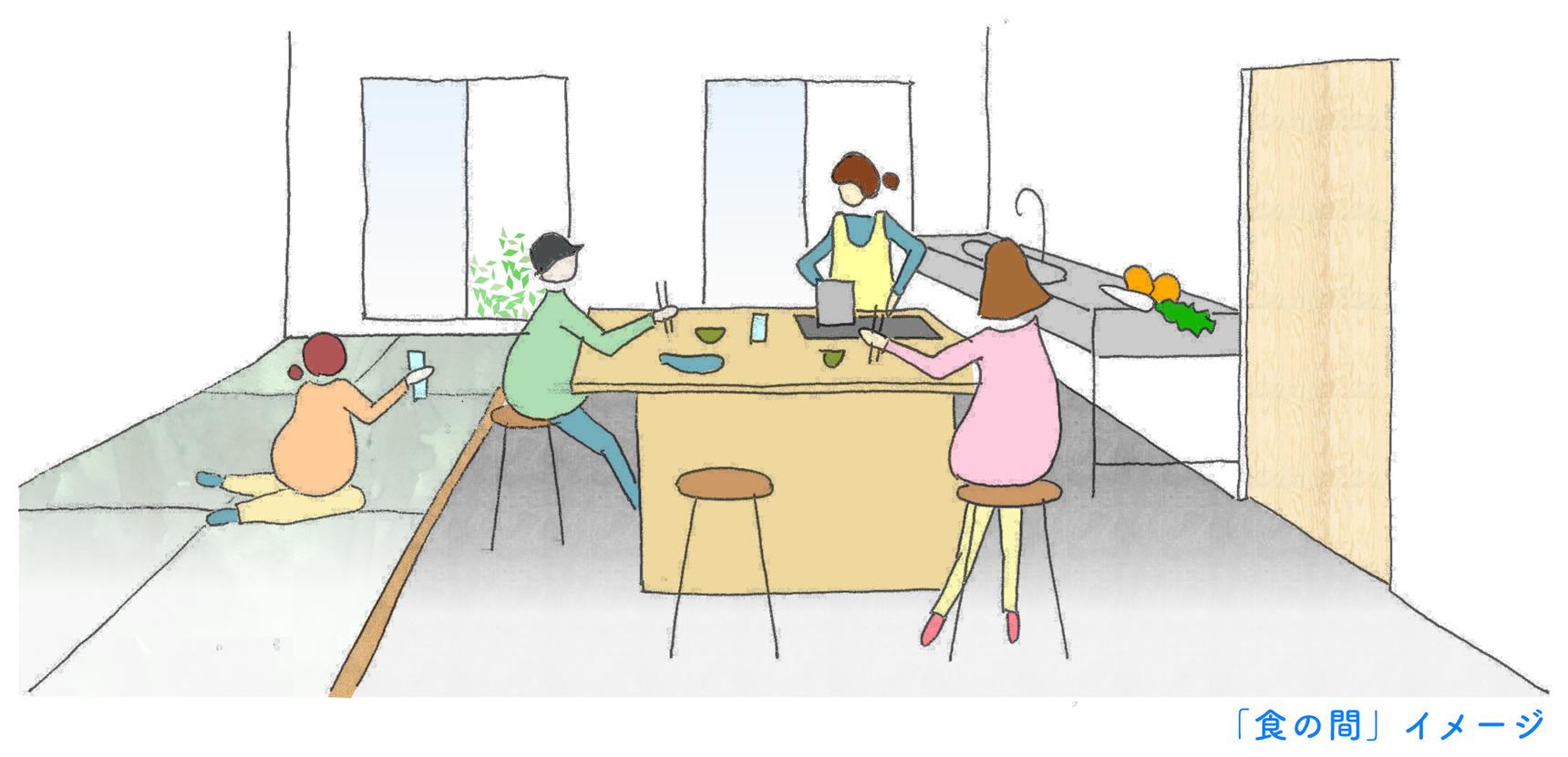 反対側の「食の間」では、大きな食卓を囲んでみんなで食事を。「職」と「食」の空間をシェアしながら暮らす、新しいライフスタイルがここで始められます。