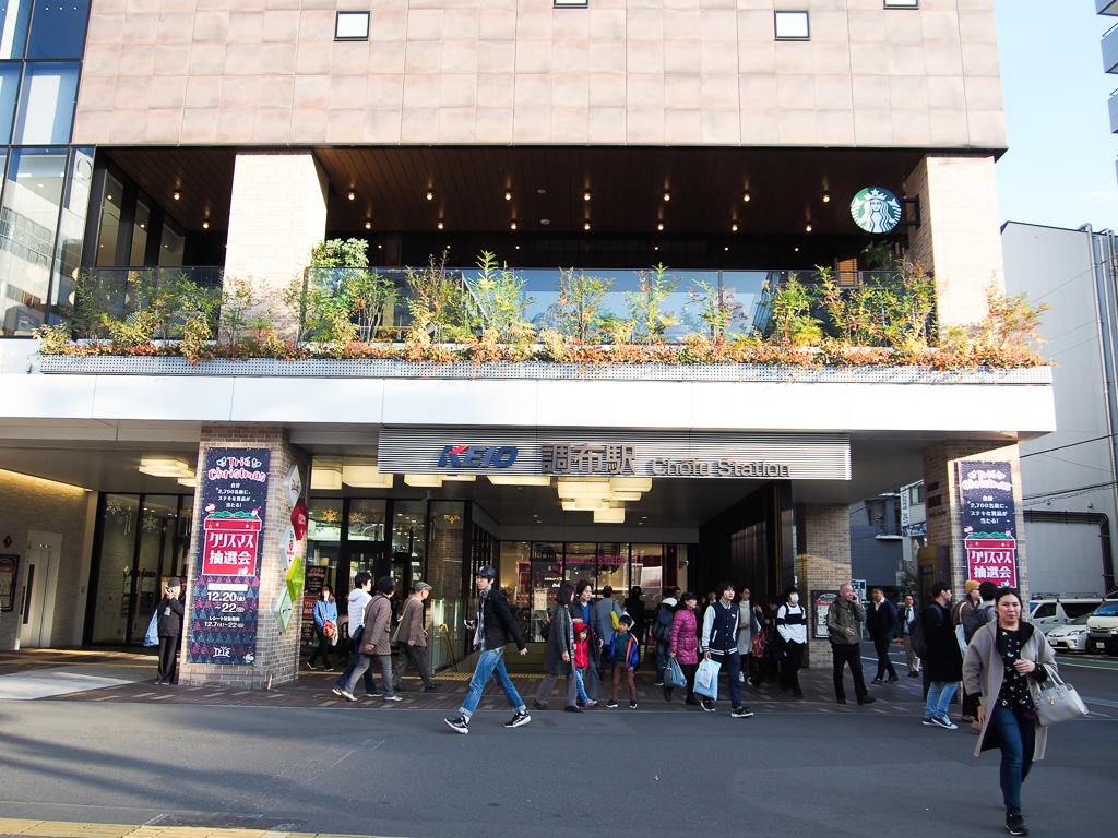 駅前を大きく抜けていた線路がなくなったことにより、広いスペースが生まれた、調布駅。2017年には「トリエ京王調布」がオープンし、話題になりました。駅直結のA館には、成城石井などの食品店や、スターバックスなどのカフェが入っていて、多くの人でにぎわっています。