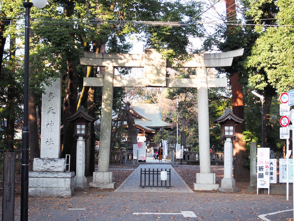 途中にある「布田天神社」