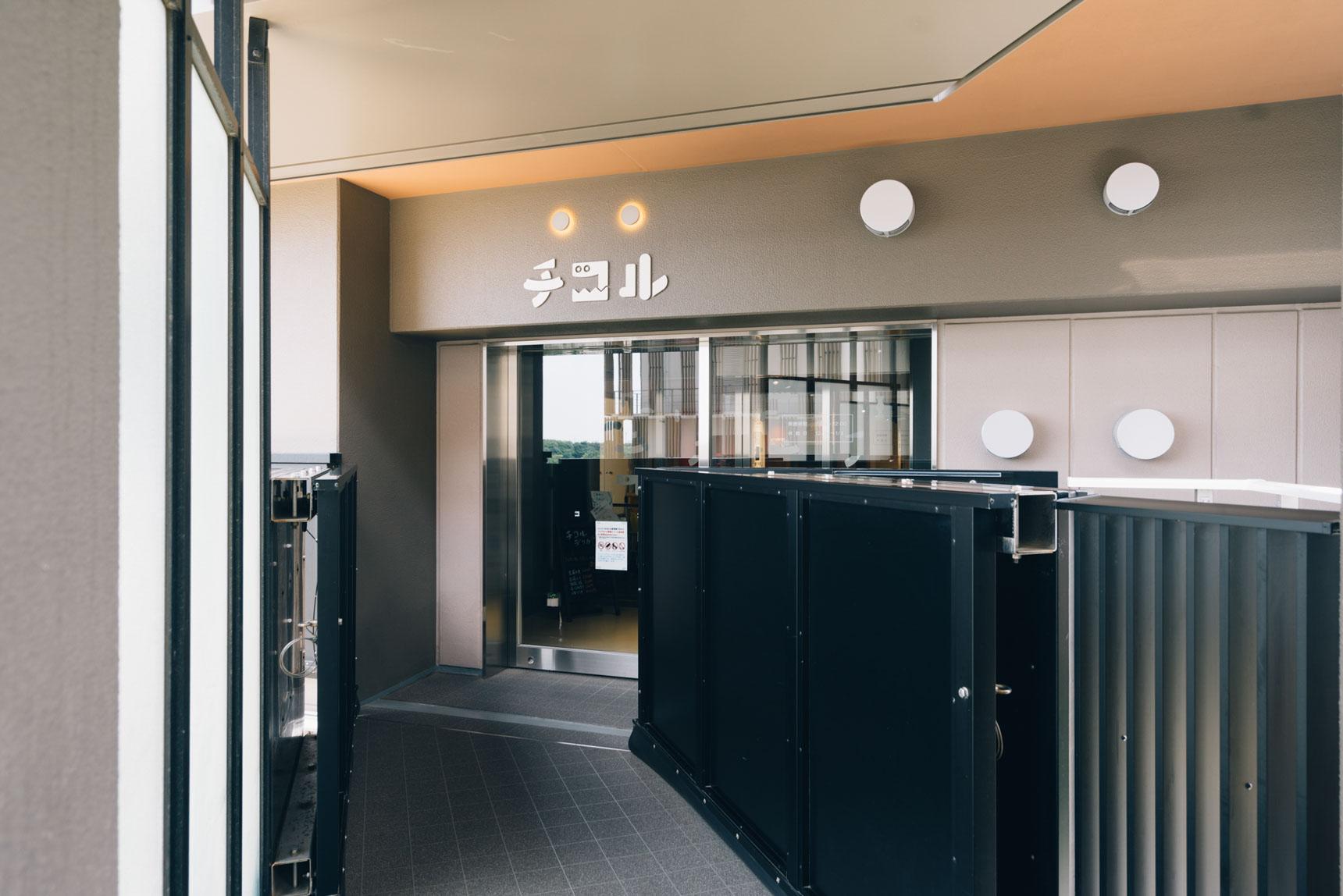 チコルは、「パークシティ 柏の葉キャンパス ザ・ゲートタワーウエスト」の3階に入居しています。マンション内のエレベーターを使ってそのままアクセスも可能。