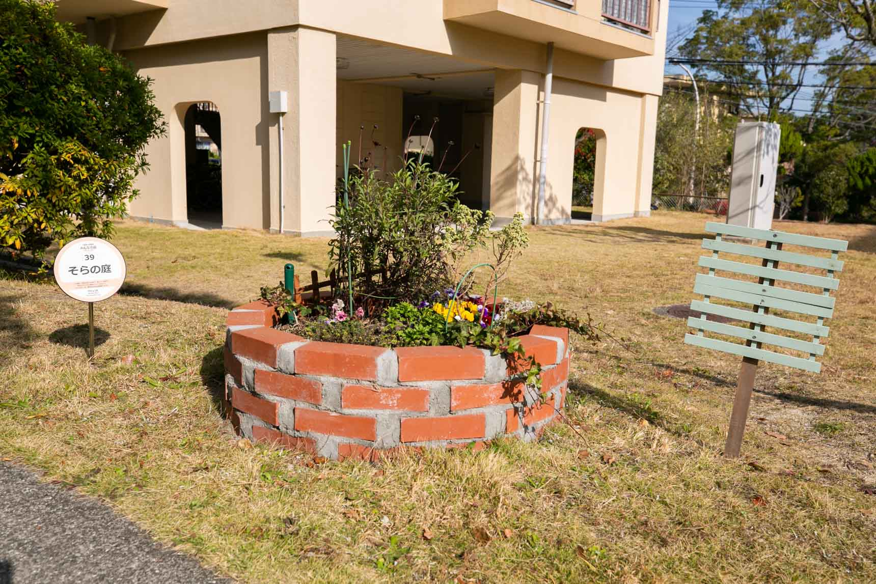 千里青山台にお住いの方にお庭の手入れをしてもらっています(申込制)。現在は団地内に約40箇所ほどのお庭が誕生しています。お庭の持ち主がそれぞれに、お手入れしている花壇に名前をつけていらっしゃいますね。