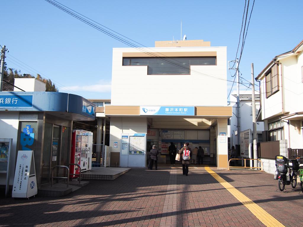 藤沢駅はとても便利な街であるということもあって、このあたりでも少々家賃はお高め。そのため、一駅ずらして住まいを探す人も多いのだそう。遅くなって終電がなくなっても、藤沢駅から歩いて帰れるほどの距離感で、意外と利用者が多いのです。