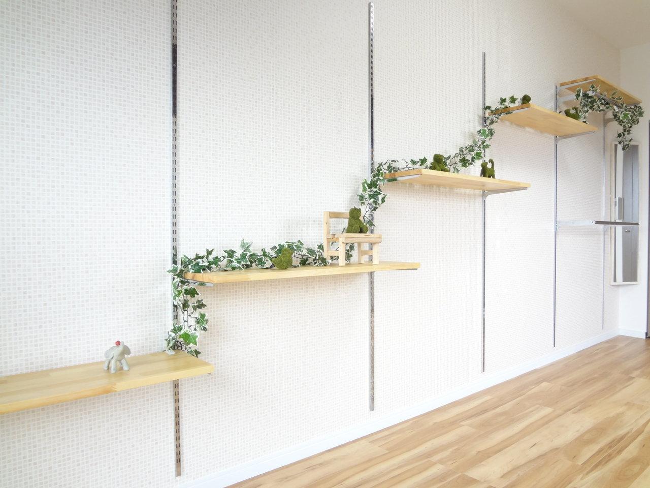 特徴的なのはこちらの壁。自分で棚板は好きな位置に動かせます。たくさん、好きな小物を飾ってください。