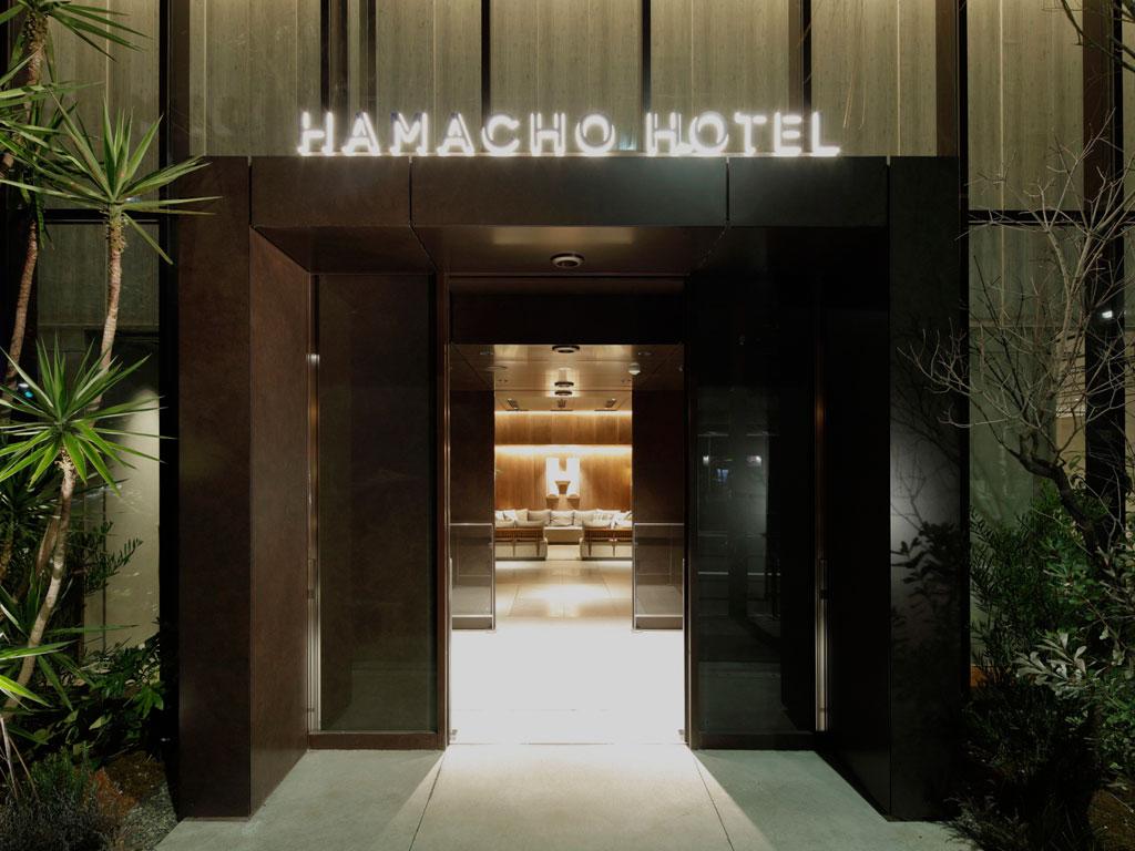 HAMACHO HOTEL(東京・浜町)