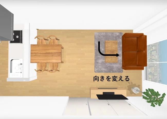 シミュレーション 家具 配置