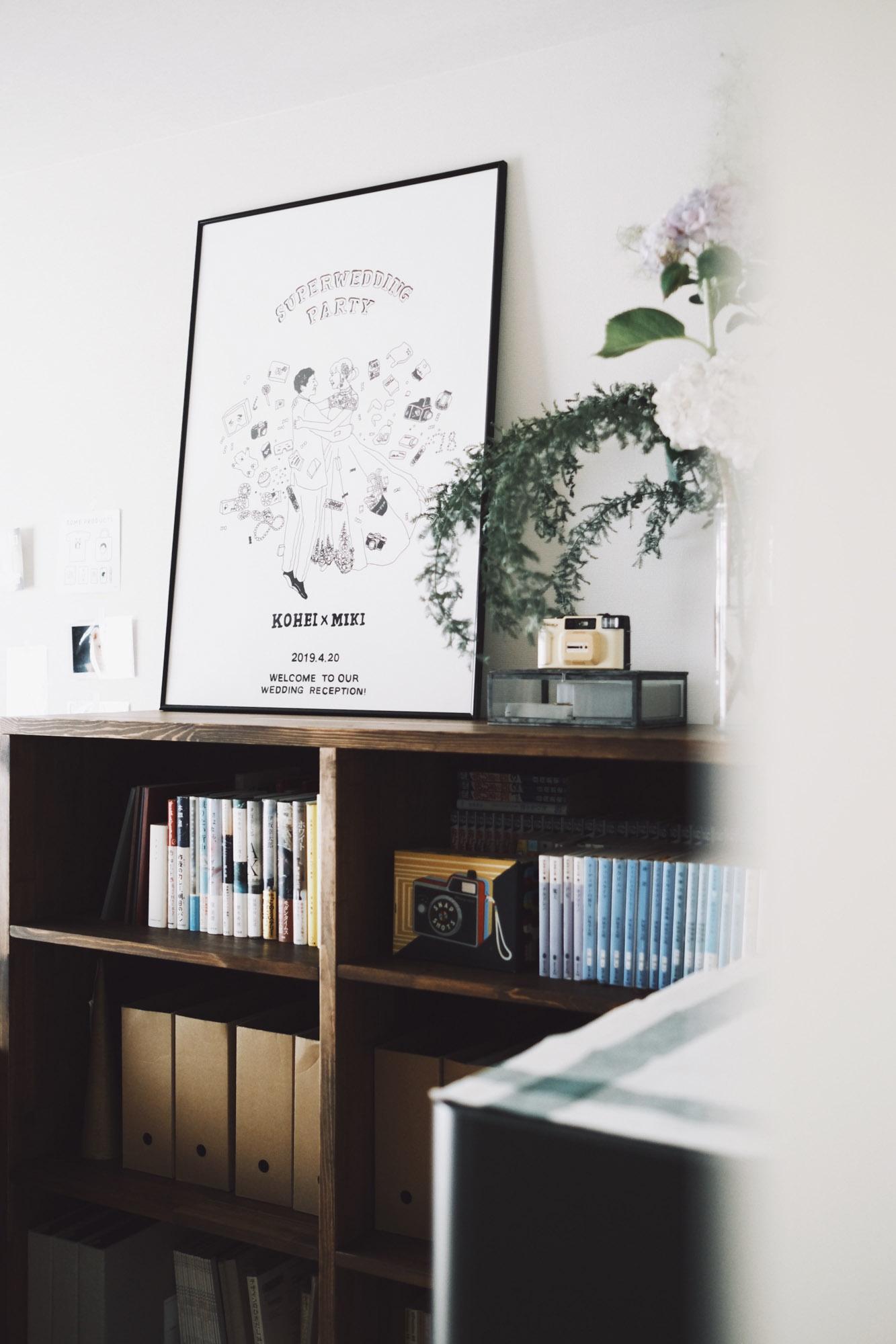 本や書類の入っているこちらの棚もDIY。デスクと同じ色に整えられていることですっきり見えます。
