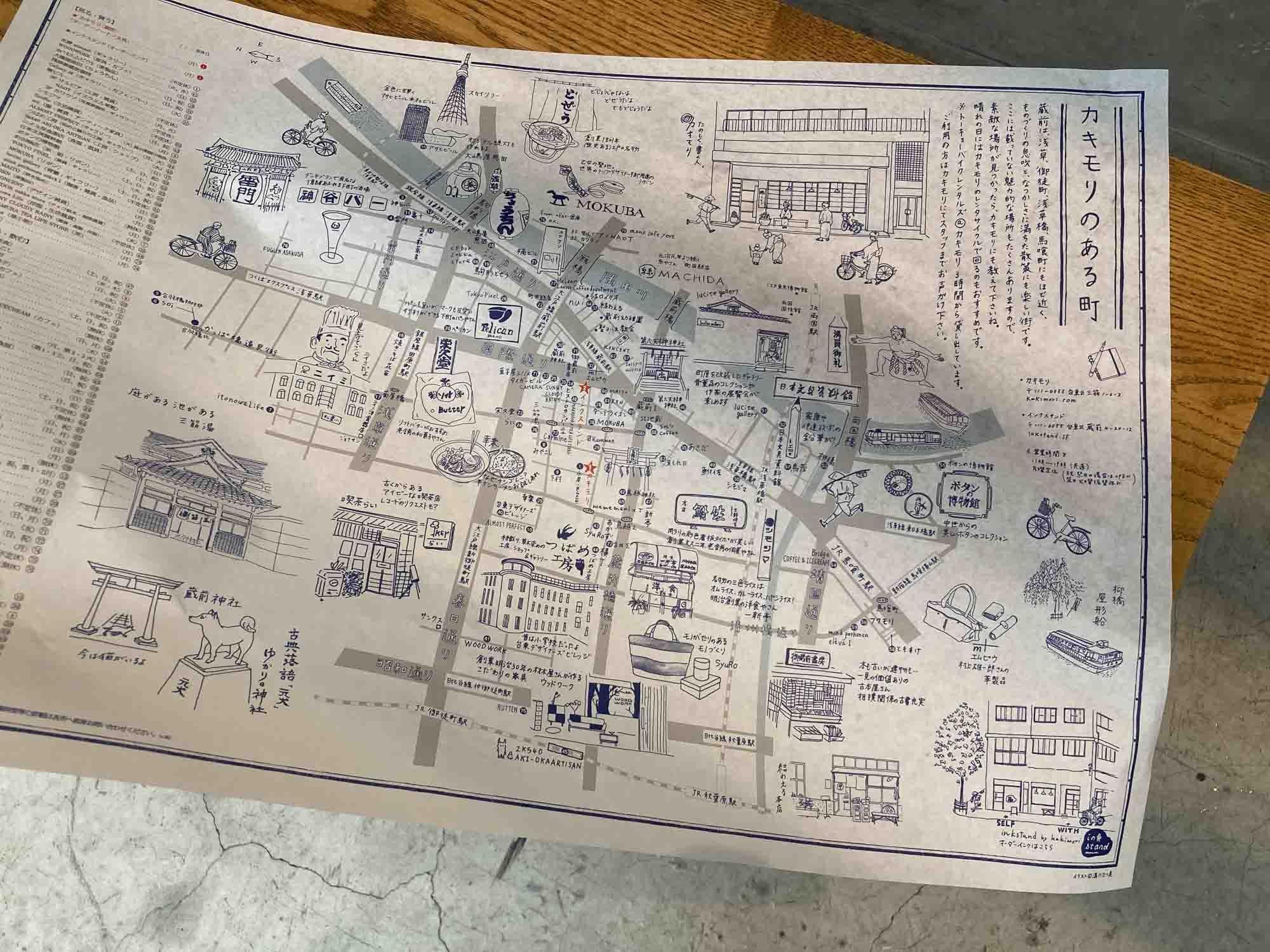 そしてカキモリでは、蔵前暮らしを楽しくしてくれる、手描きマップがもらえます。下町らしい老舗の名店から、おしゃれなリノベショップまで、たくさん載っています。