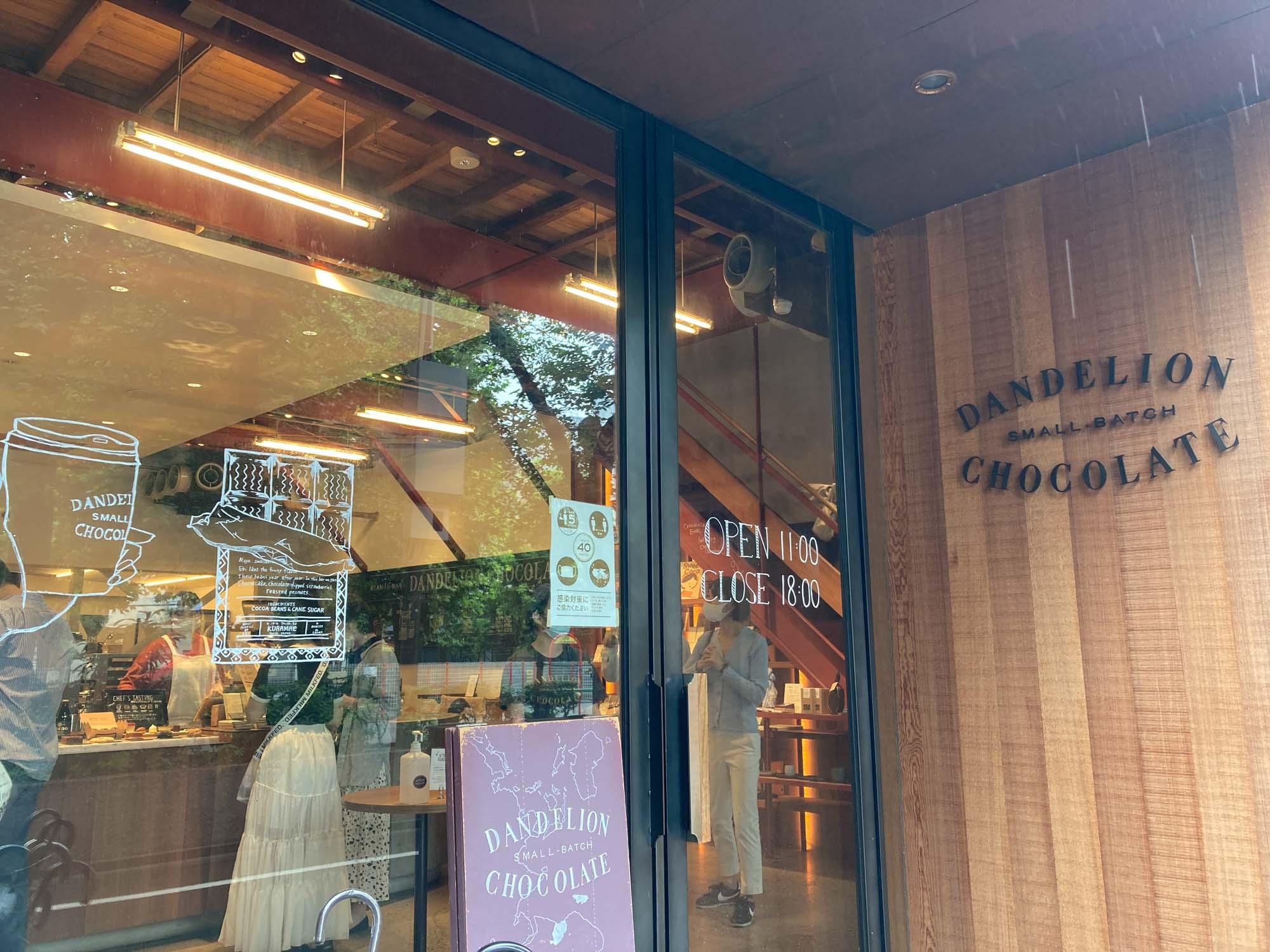 チョコレート専門店の「ダンデライオン・チョコレート」。2階には開放的なカフェスペースがあって、美味しいホットチョコレートなどもいただけます。