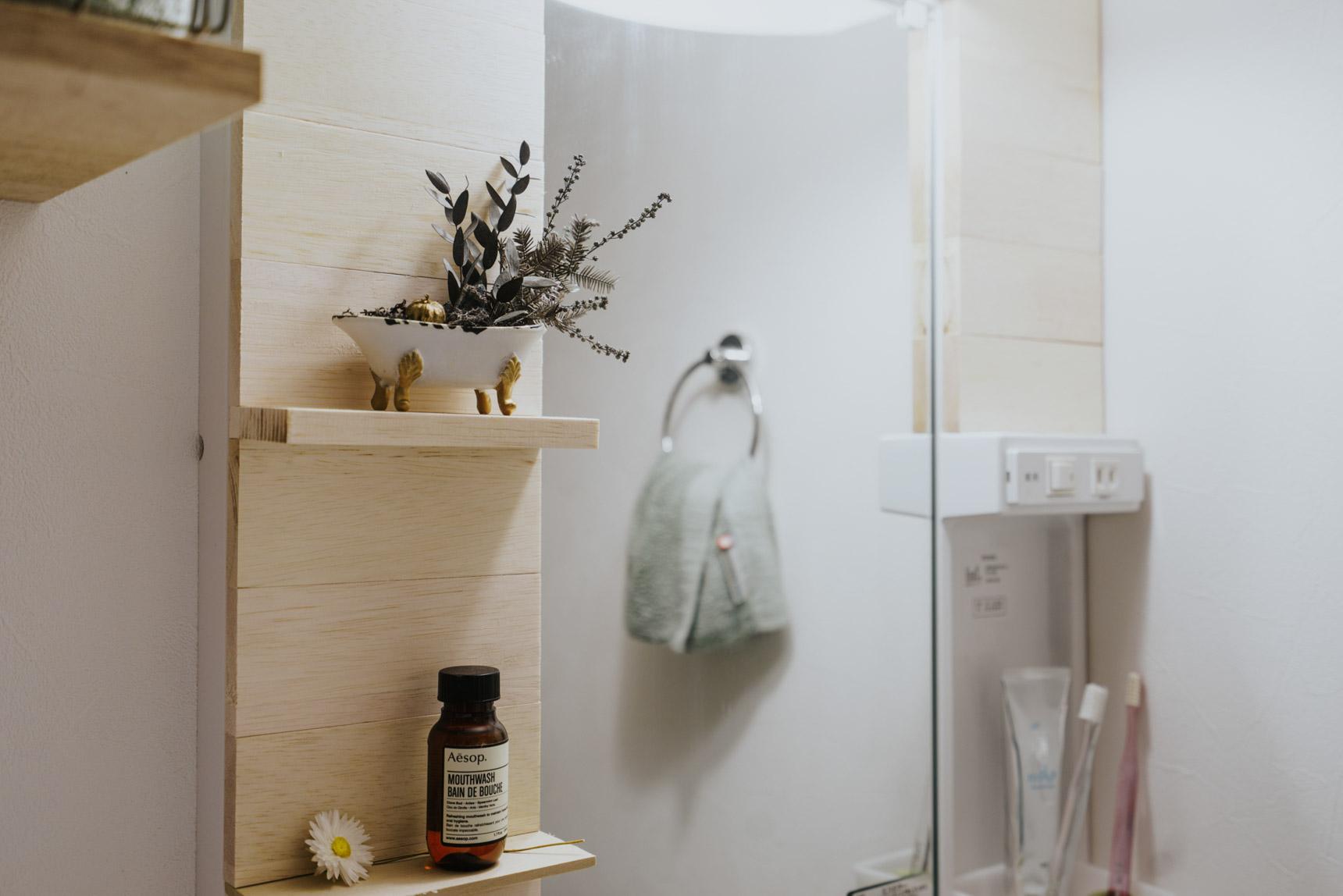 木材を貼り付けて雰囲気をよくするテクニック。板を挟み込めば新たに小さな棚ができあがり。少し手間はかかるけれど、愛着が持てる洗面台になりそうです。(このお部屋をもっと見る)