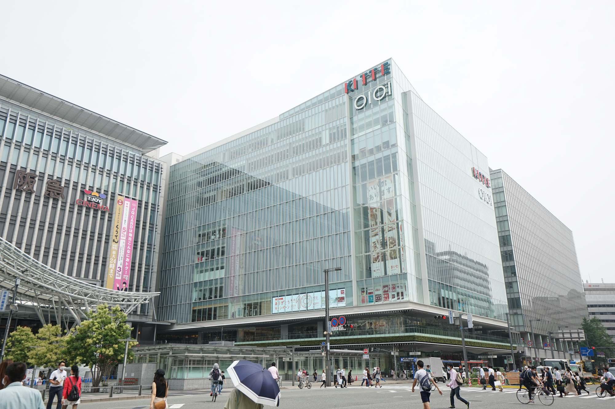 アクセスの面だけでなく、ショッピングが好きな方にも、KITTE、博多マルイ、阪急百貨店が駅ビルに集結している博多は、便利に使えそうです。