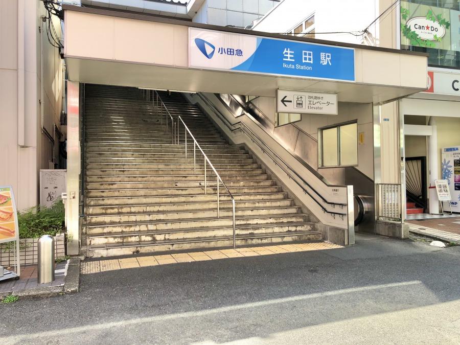 小田急線ならではのブルーが映える駅看板。階段を上ってみると?