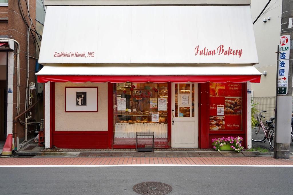 赤と白を基調とした外観が特徴的なパン屋さん「ジュリアンベーカリー」。惣菜パンや菓子パンなどを取り扱っています。ちょっと小腹が空いた時などに重宝しそうなお店です。