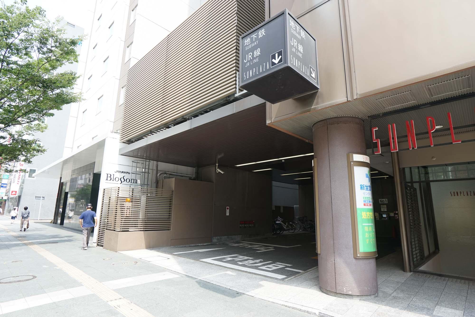 振り返ると、駅へと向かう地下通路の階段があります。横断歩道を渡らなくてもよいのが便利。そして、わかりますでしょうか、その奥に見えているのが、もう目的のホテルです!
