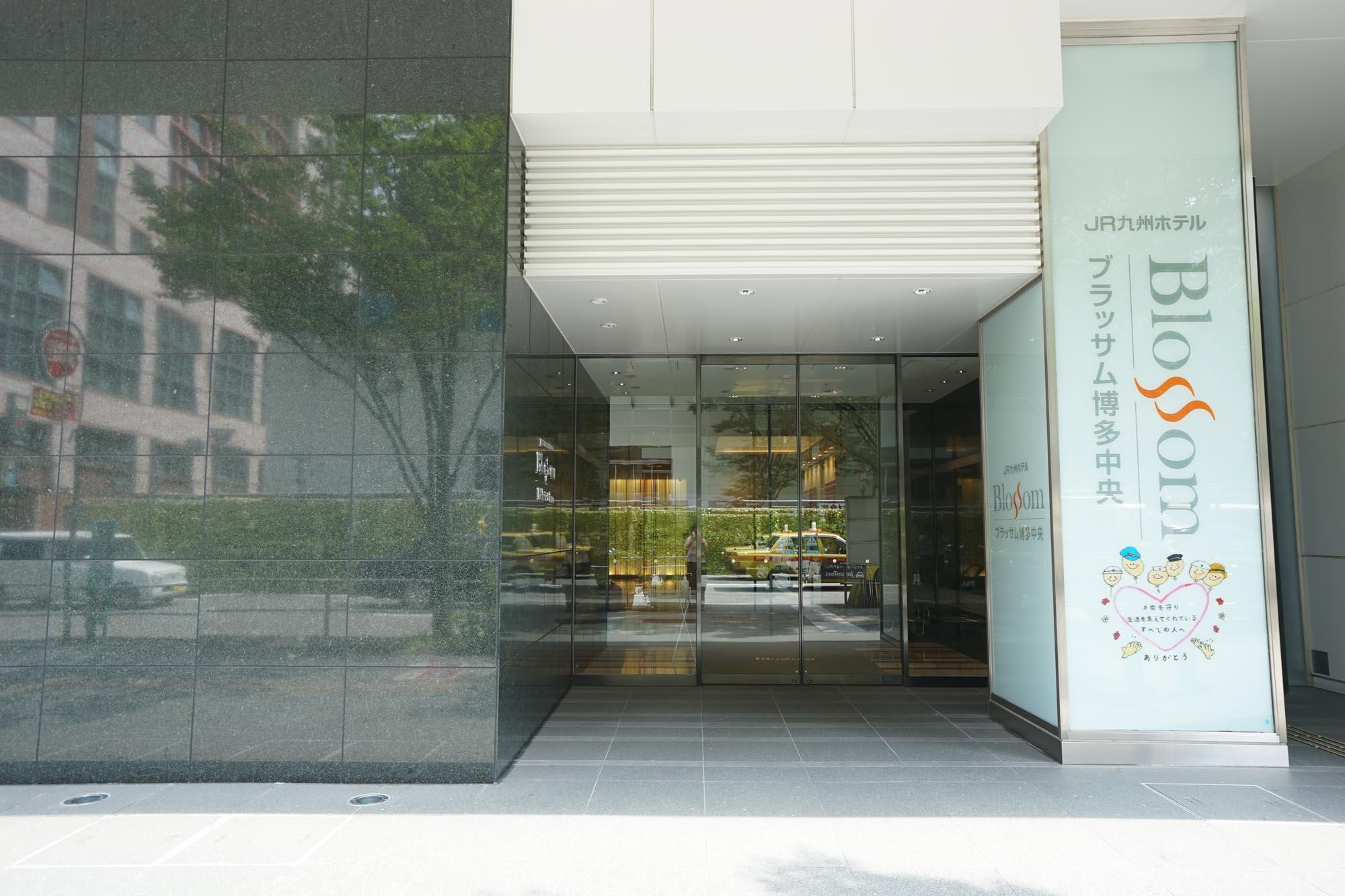 ち、近い!博多駅徒歩2分と書きましたが、この階段出口からなら5秒でホテルの入り口です。雨の日もほとんど濡れなさそう。