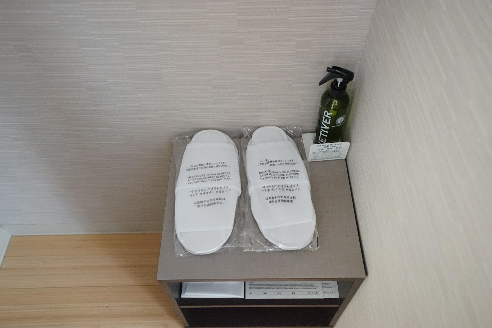 スリッパやリフレッシュナー、靴べら、靴磨きなどのアイテムがありました。