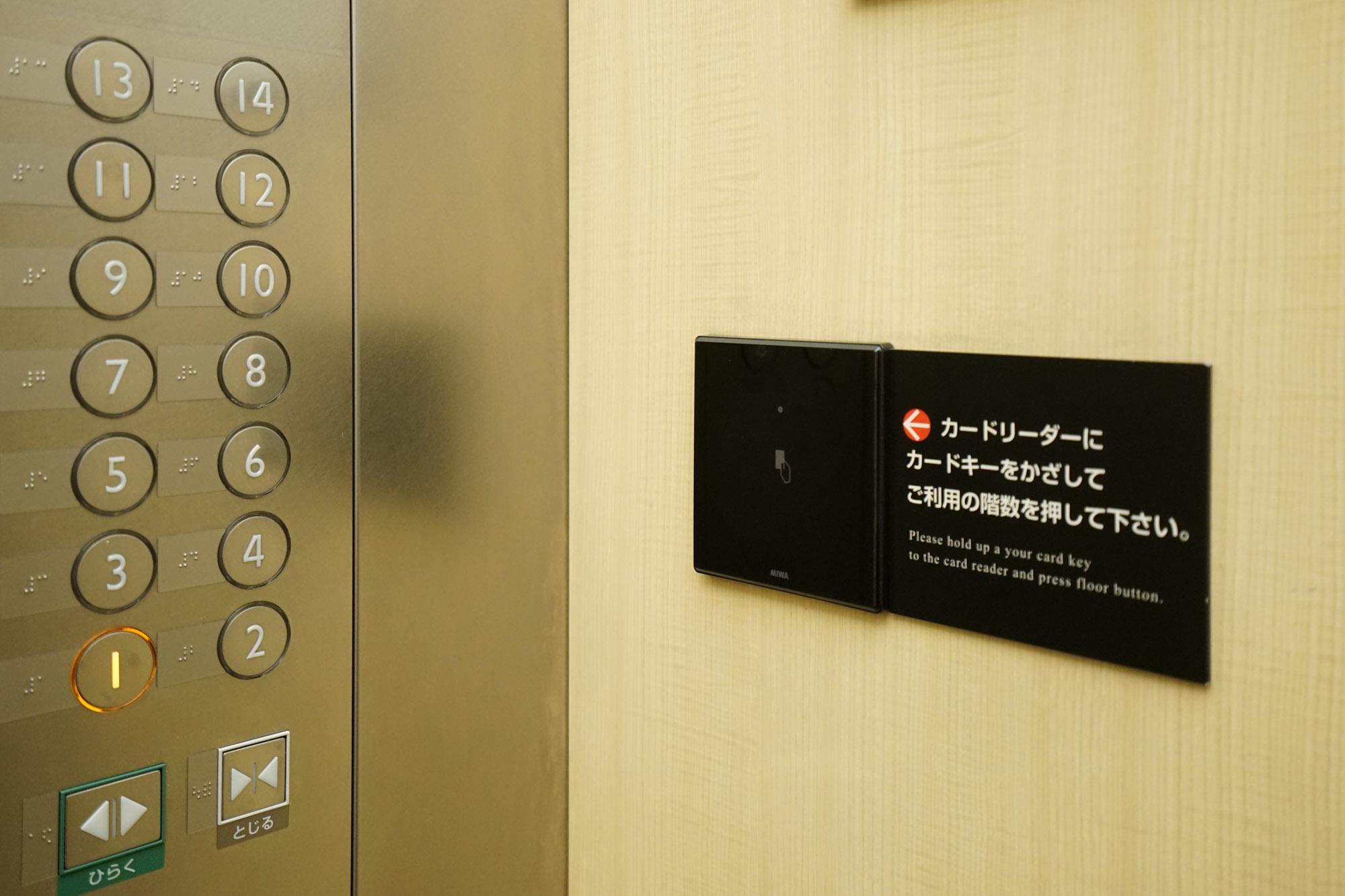 エレベーターも安心のカードキー制御です。