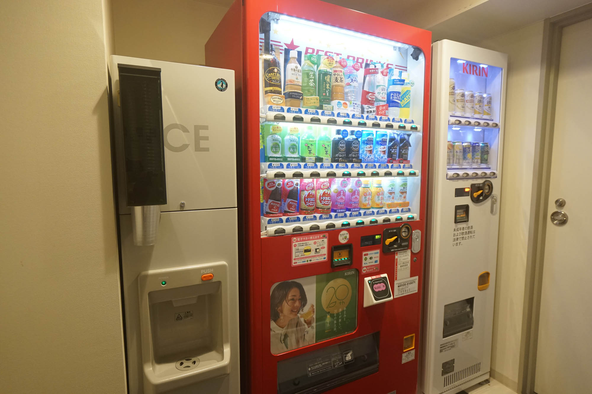 自販機にはアルコール類もあります。