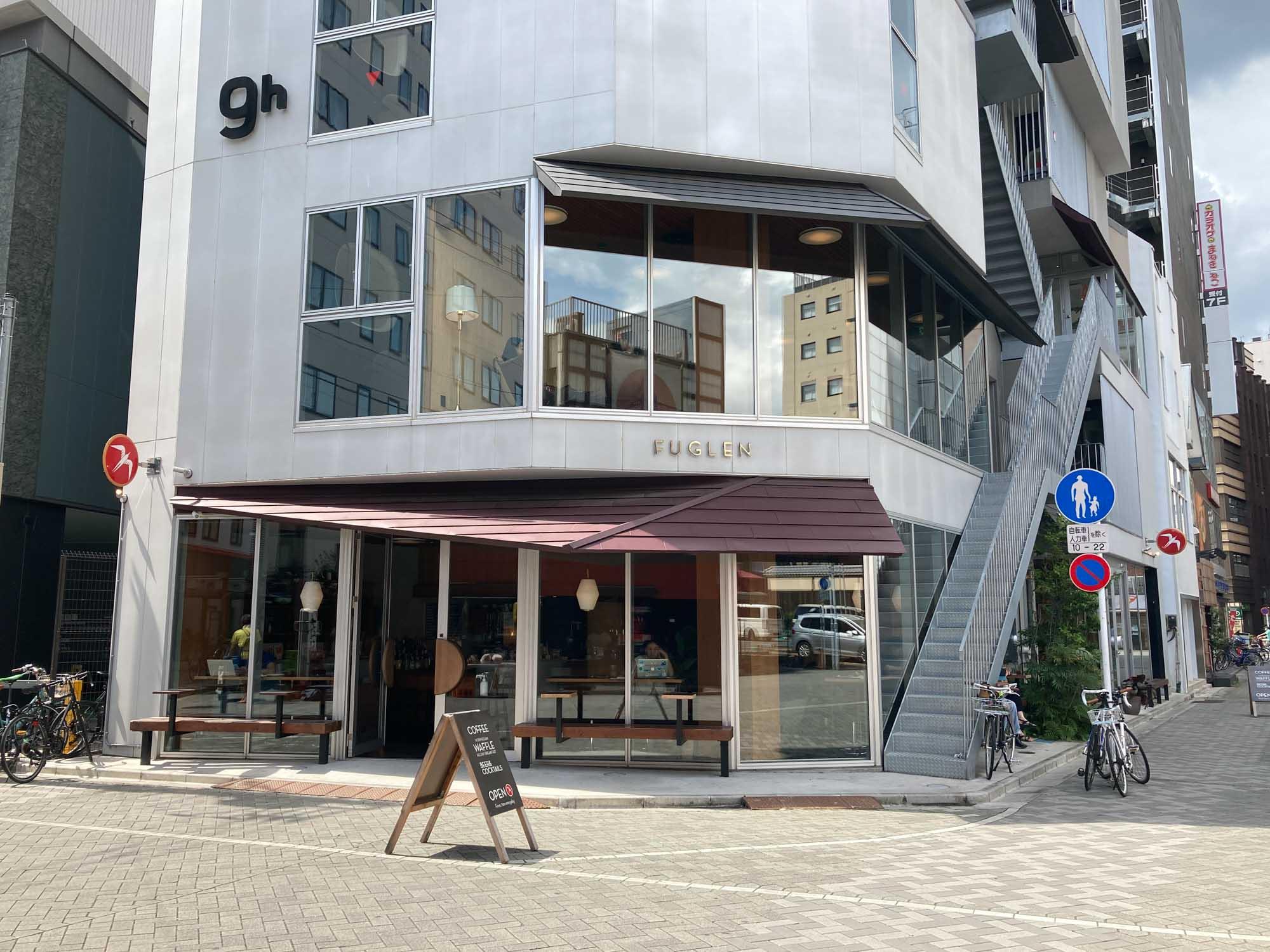 そして浅草は「昔ながら」や「老舗」だけじゃないんですよ。ホテルお隣には、goodroom journal で取材したこともあるコーヒーショップ、フグレンの浅草店が。