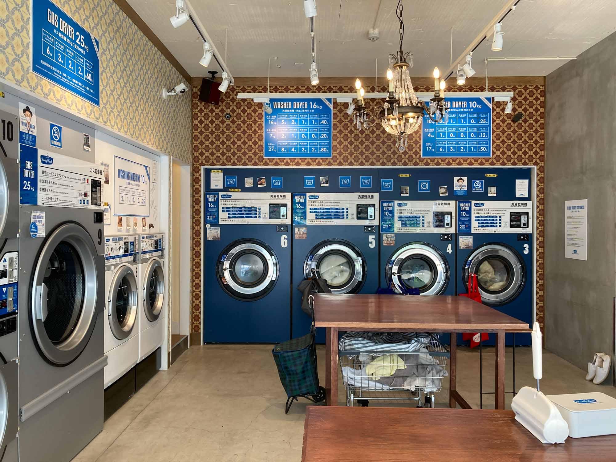 ホテル暮らしの「洗濯」ってどうする?ランドリーコーナーやコインランドリー、洗濯代行など使ってみた感想まとめ