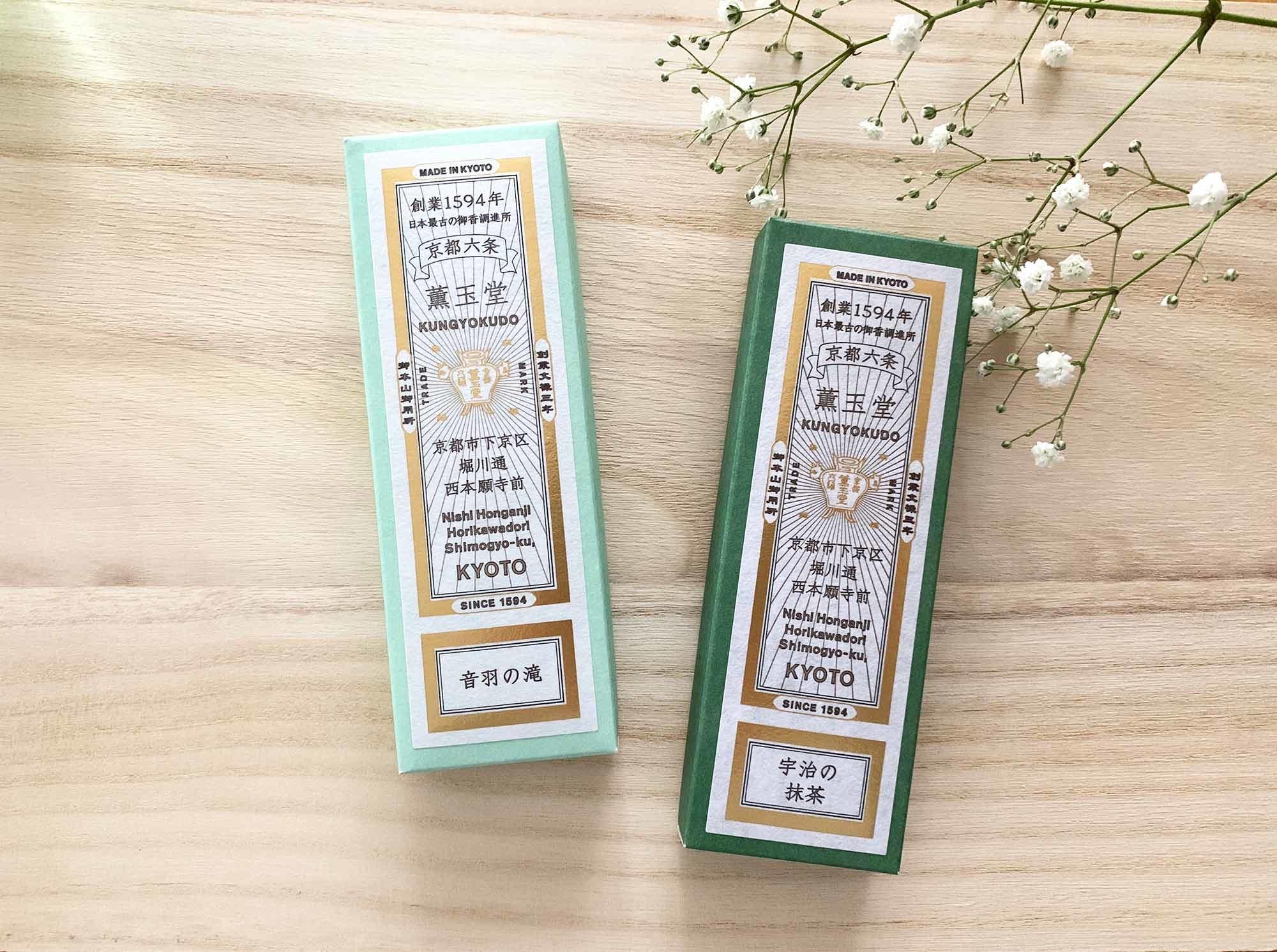 全部で51種類のお香が販売されています。「丸の内1933」など、京都の香り以外のものも充実していています。