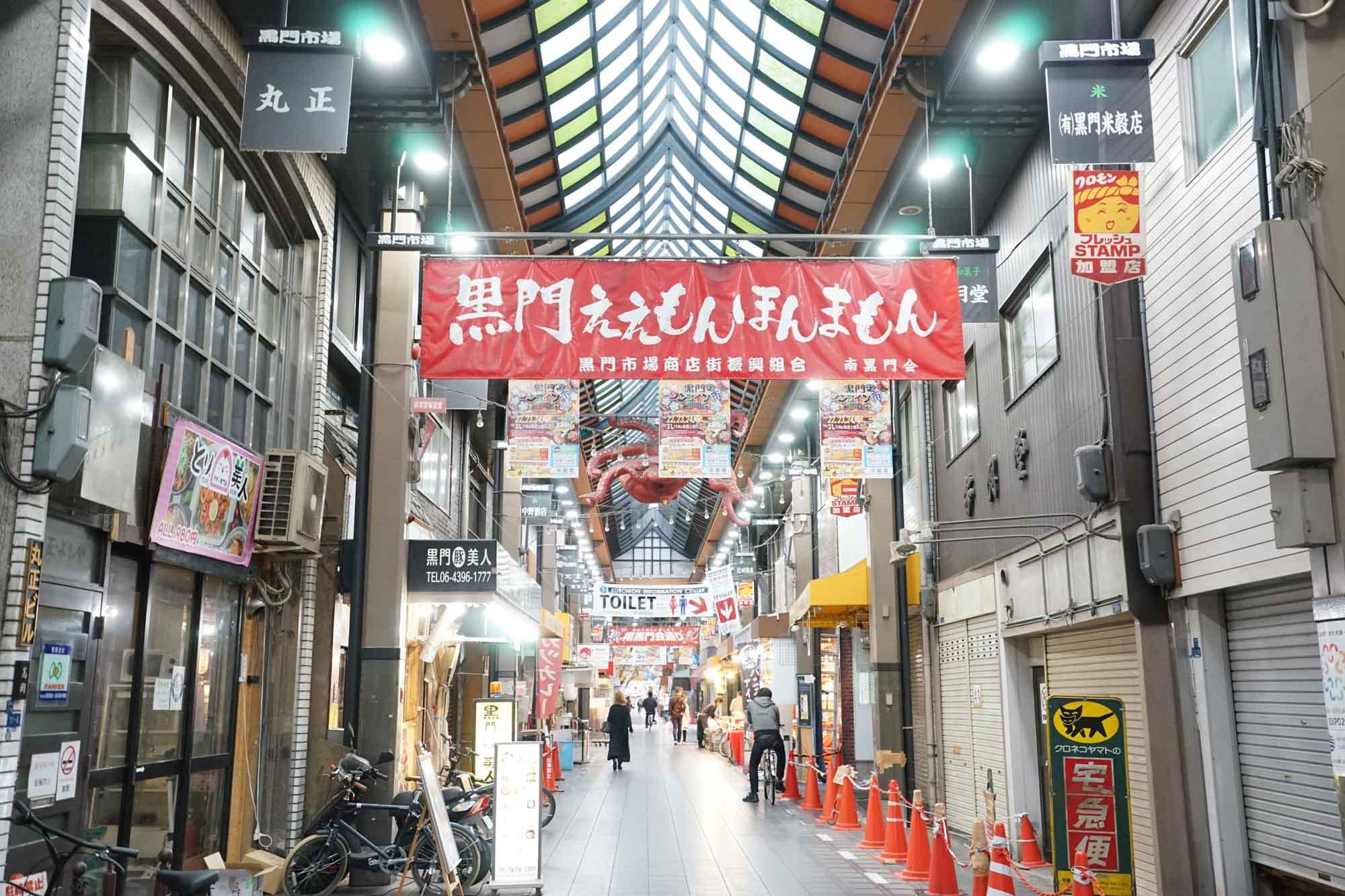 また、ホテルのすぐ近くにはプロの料理人も通う難波の台所「黒門市場」があり、飲食店も多いです。