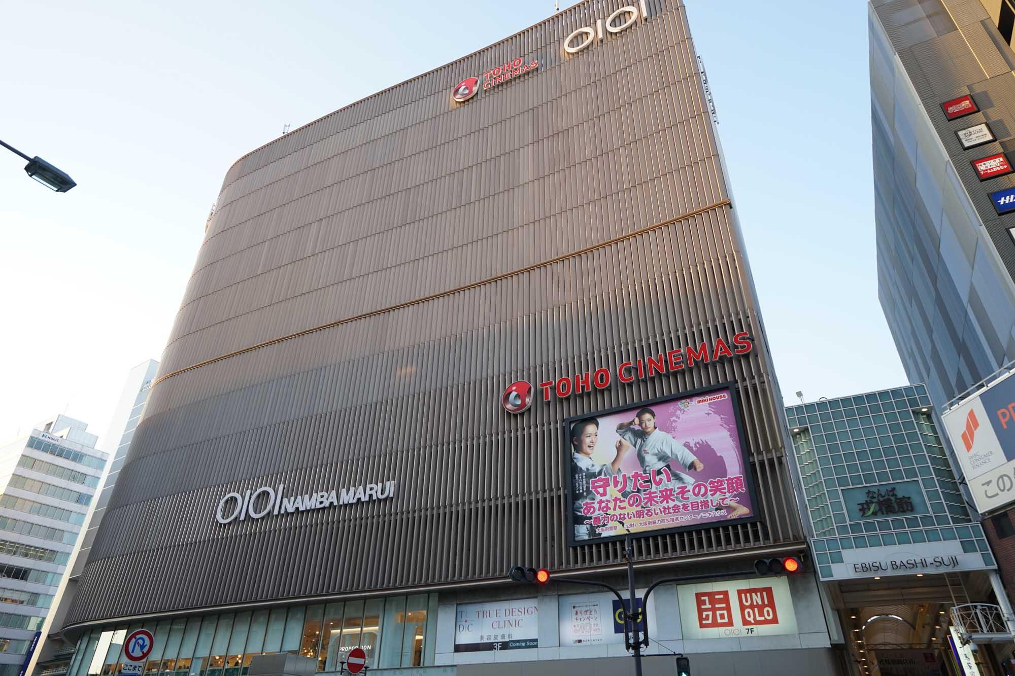 映画館も入るなんばマルイなど、多数のショッピング・エンタメ施設が集結したなんばの駅前へ出られます