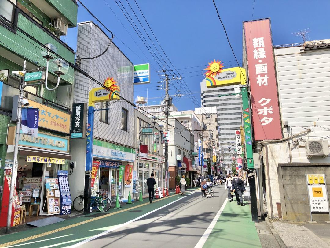 昭和大学病院や高校などの通院通学路として、近隣住民だけでなく他地域からも多くの人が利用する賑やかな通りになっています。