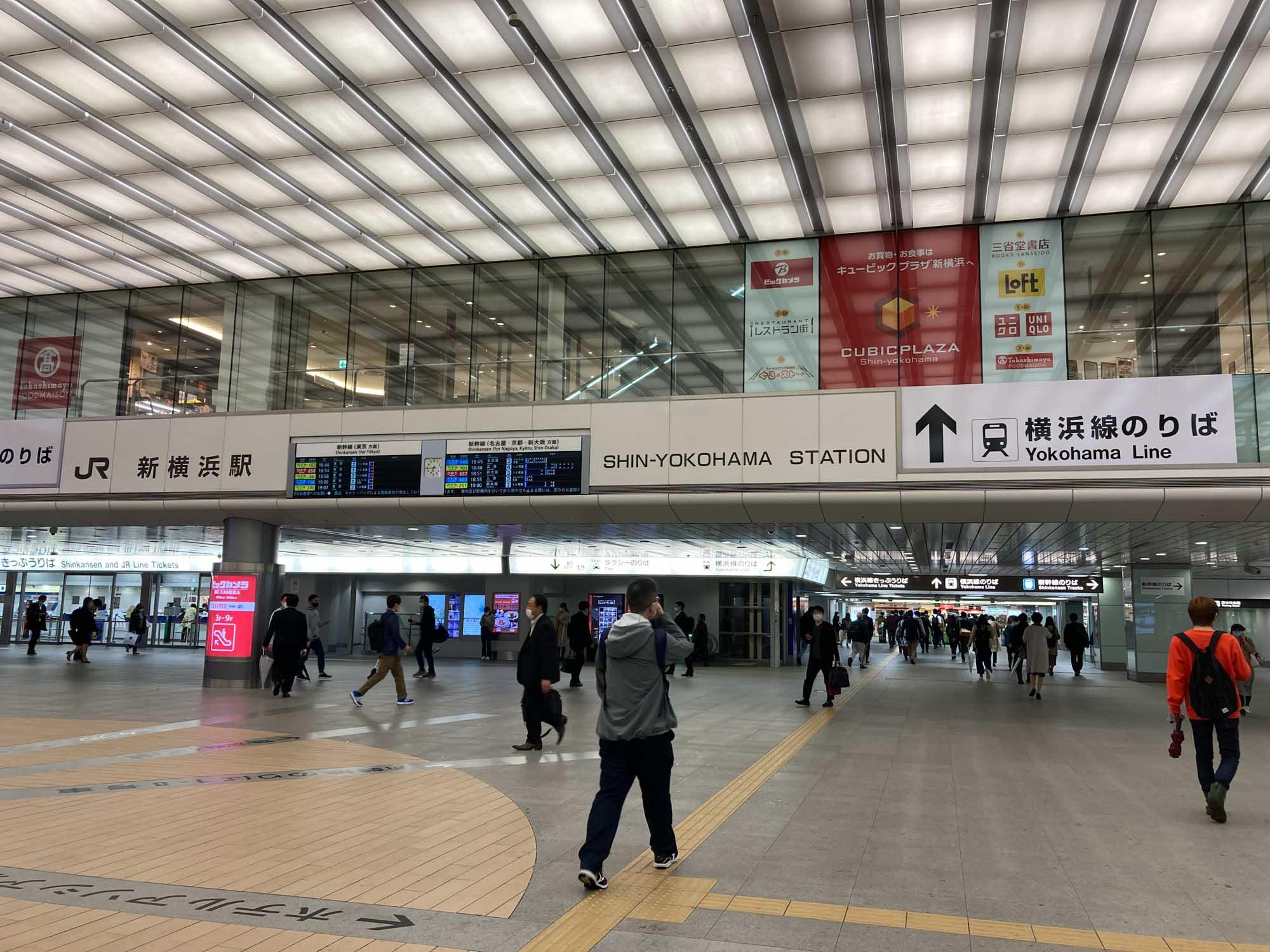 おなじみの新幹線改札フロア。JR横浜線、地下鉄ブルーラインに乗れば横浜や桜木町まで1本で出られる立地でもあり、とても便利ですよね。