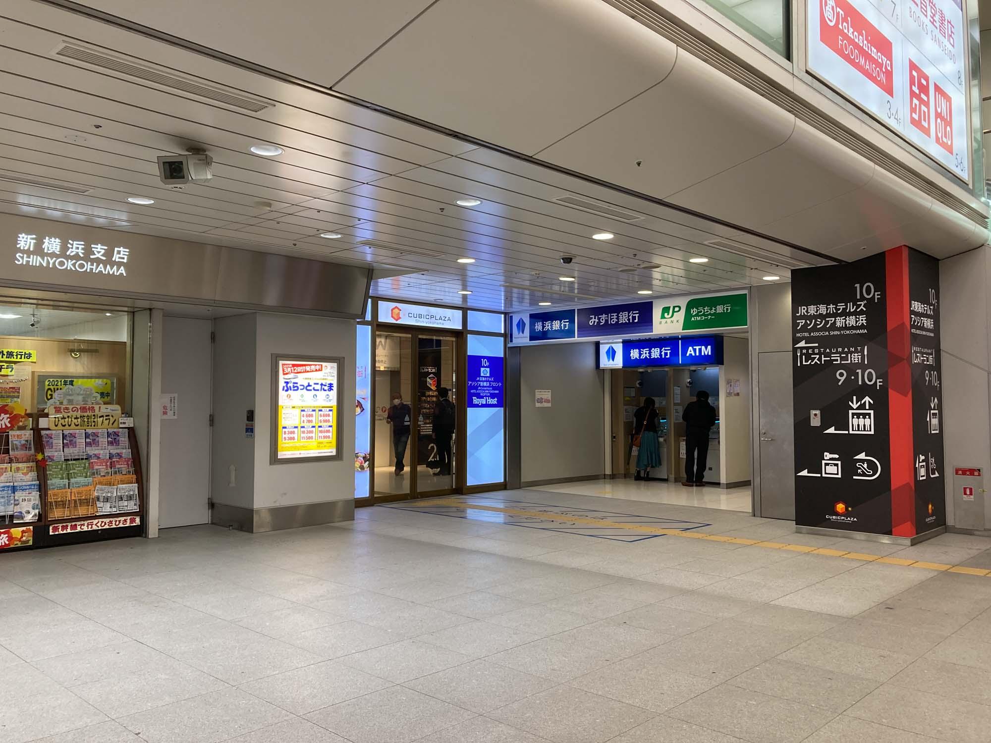 この新幹線改札フロアから、ホテルフロントまでは直通のエレベーターがあり、全く雨に濡れることなく部屋まで到着できてしまいます。