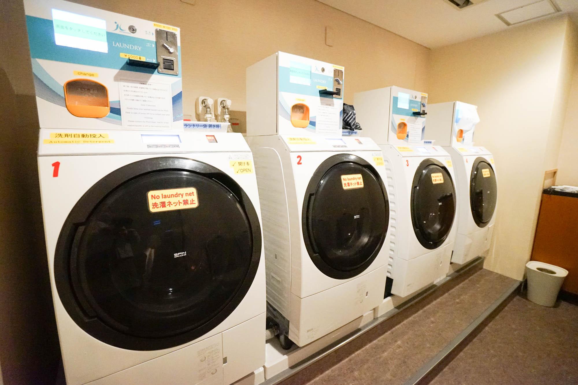 13階にはコインランドリー。洗濯と乾燥の一体型です