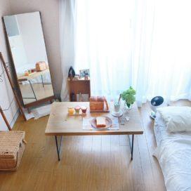 小さなお部屋でも、工夫して楽しむ!17㎡ワンルームの一人暮らし