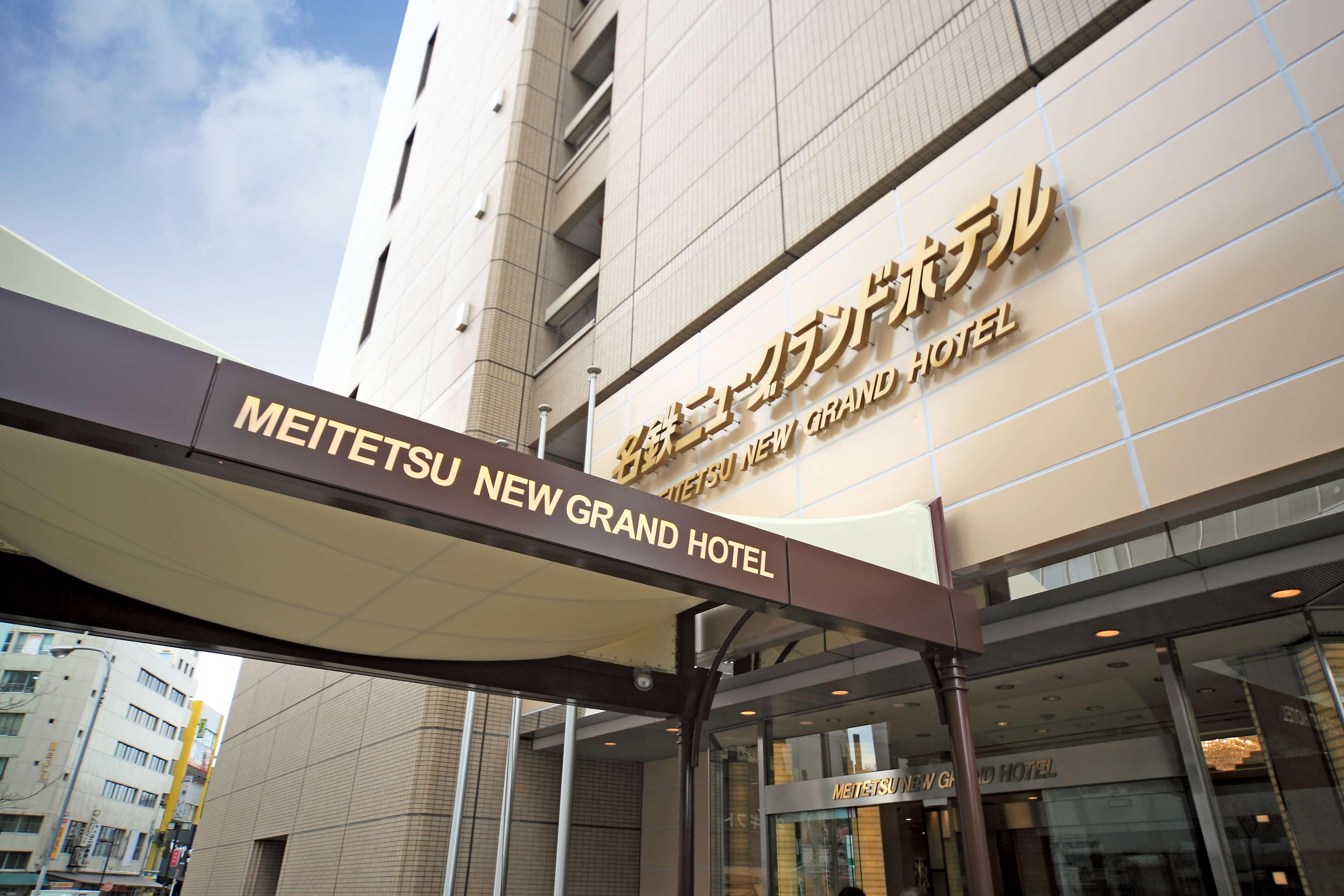 名古屋駅の新幹線改札に近い西口を出てすぐの場所にあるシティホテルです。