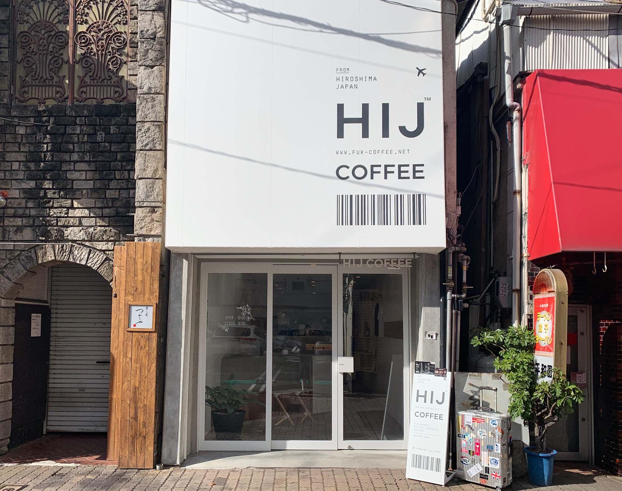 福岡や大阪、名古屋、長崎にも系列店舗がある、「HIJCOFFEE」。2020年の8月にオープンしたばかりのお店です。
