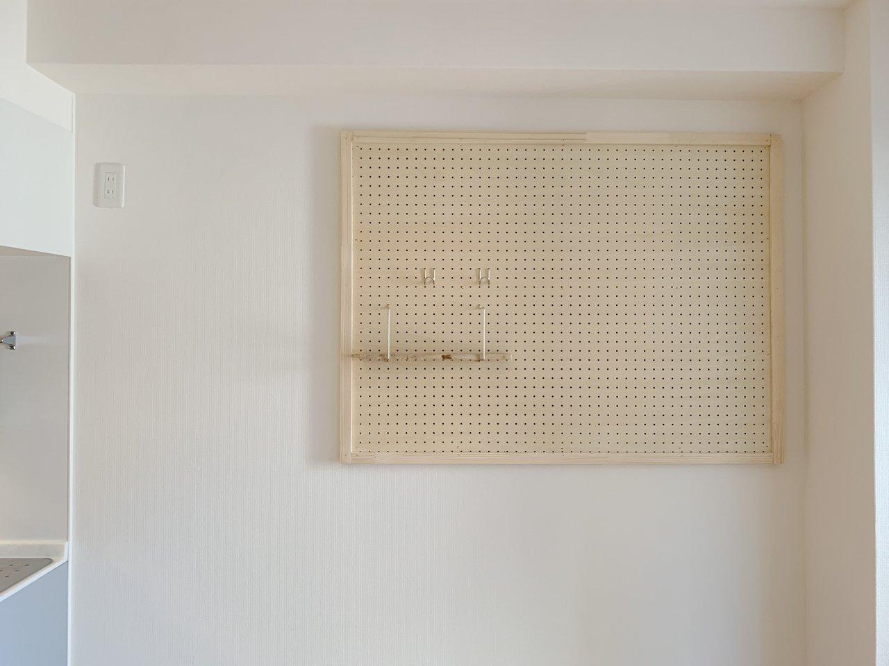壁には自在に使える有孔ボードつき!