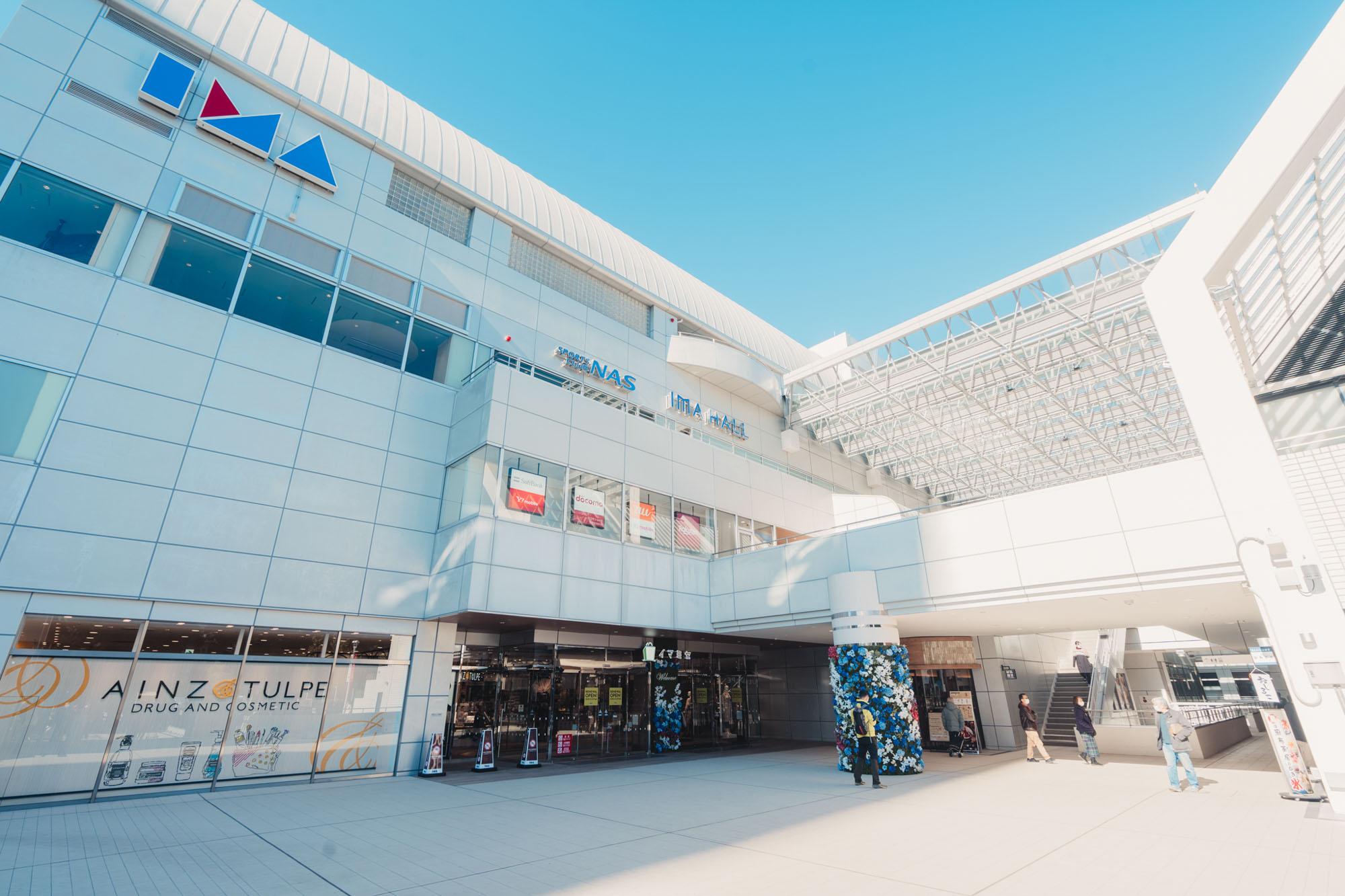 駅直結の「光が丘IMA」は2020年12月にリニューアルオープンしたばかり。大型のイオンが入居するほか、多数の飲食店、専門店が入居していて、ここに来たらなんでも揃います。