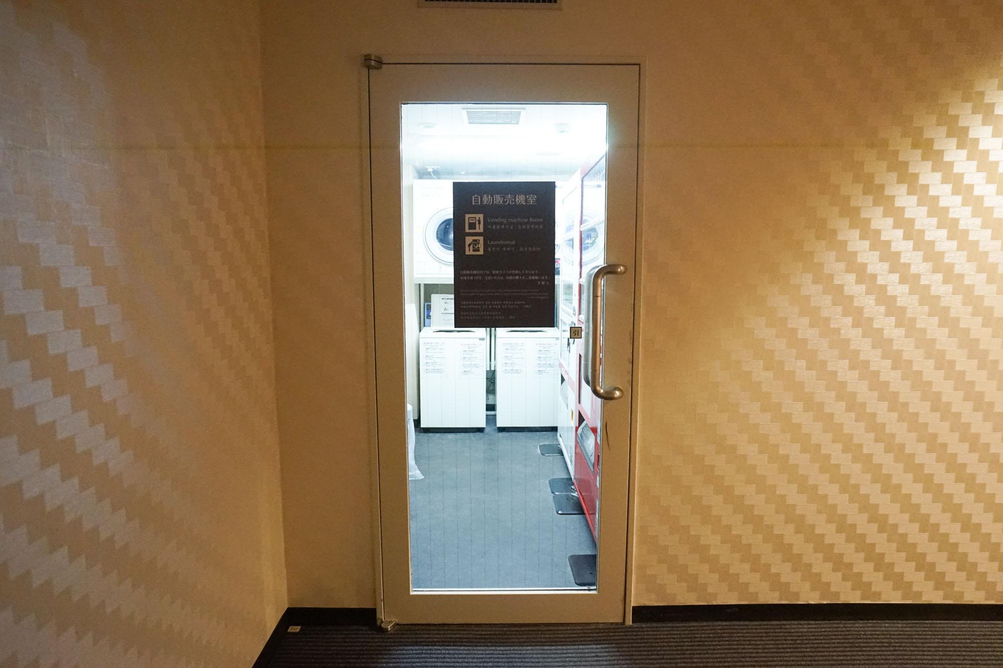 7階と9階に、自動販売機と製氷機、ランドリーのコーナーがあります。
