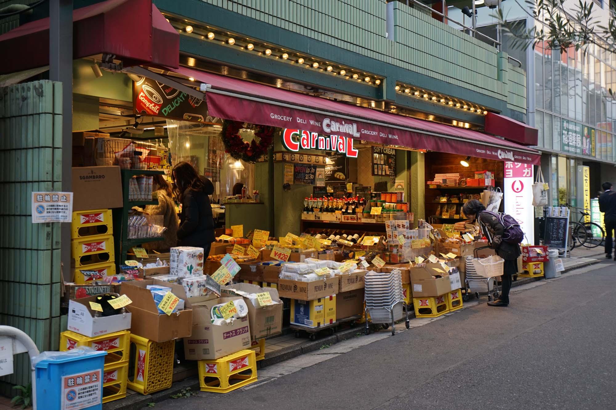輸入雑貨・食品・デリカの「カーニバル」では、エスニックなお惣菜のデリプレートや「ぶっかけ弁当」などをテイクアウトすることができます。ホテルに暮らすならとても重宝しそうなお店。