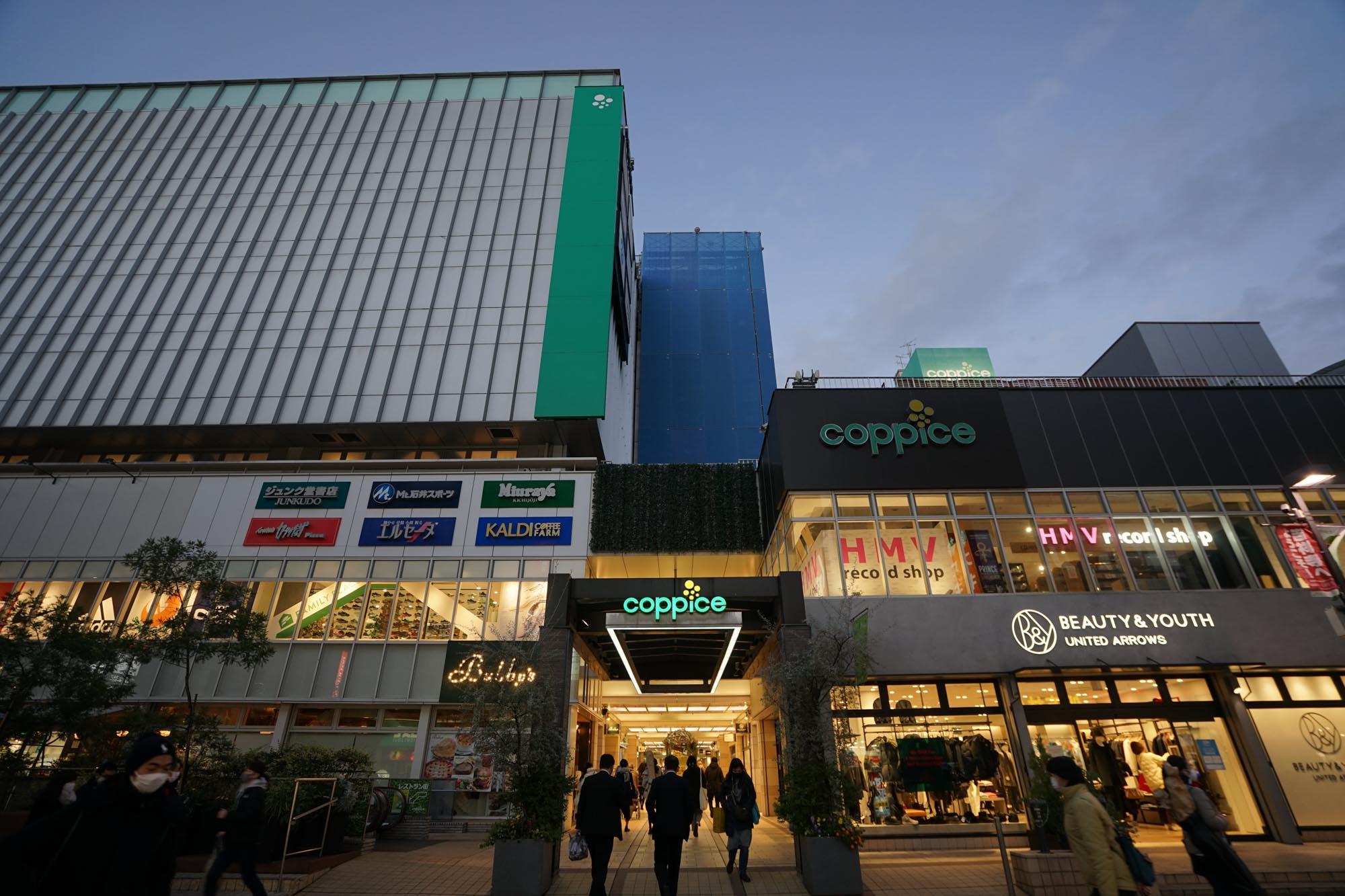 2010年にロフトやジュンク堂書店などが入る「コピス吉祥寺」がオープンし、ますます便利になった北側エリア。